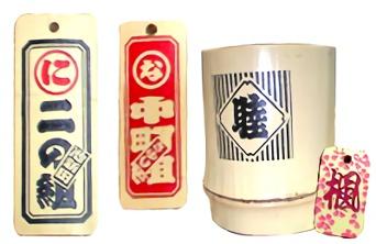 竹彫るダー