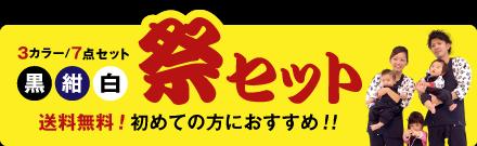 橋本屋お祭り画像