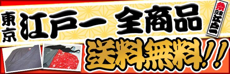 橋本屋お祭り画像1