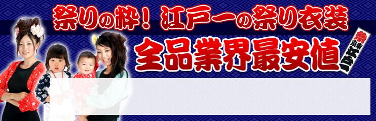 橋本屋お祭り画像2