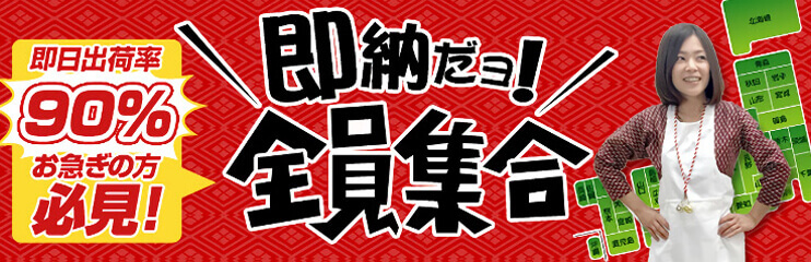 橋本屋お祭り画像3