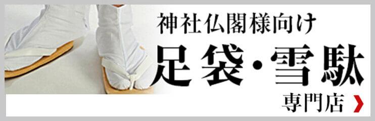 橋本屋お祭り画像5