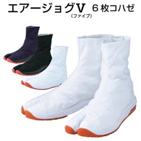 丸五の新商品【エアージョグV】