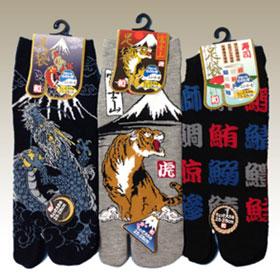 足袋靴下 3足組【男性柄】 フリーサイズ(25~27cm)