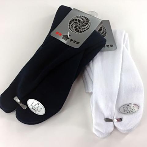 足袋用靴下 【白/紺】 足袋ソックス