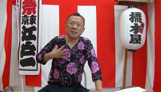 鯉口シャツはジャパニーズアロハとも呼ばれていて、日本のアロハシャツなんです。ジーパンに鯉口シャツも合います。