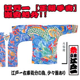絹の鯉口シャツ